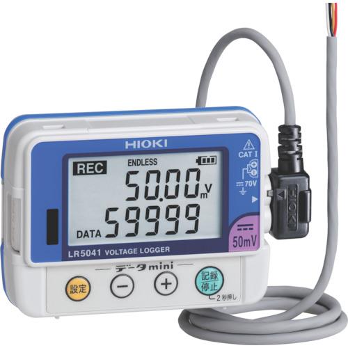 『カード対応OK!』■〒日置電機/HIOKI【LR5041】(7538693) 電圧ロガー 受注単位1
