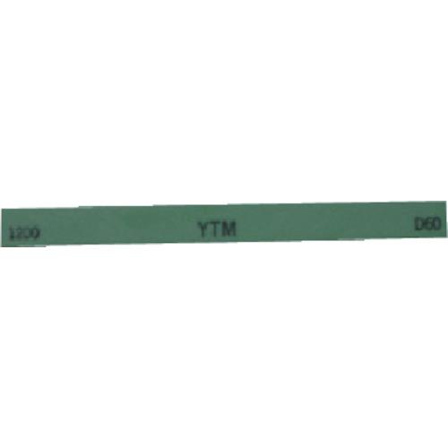 『カード対応OK!』■〒大和製砥所/チェリー【M46D 1200】(1217950) 金型砥石 YTM 1200 受注単位1