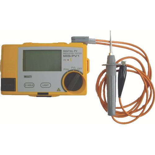 『カード対応OK!』■〒マルチ計測器/マルチ【MIS-PV1】(7587520) 太陽電池パネル対応絶縁抵抗計 受注単位1