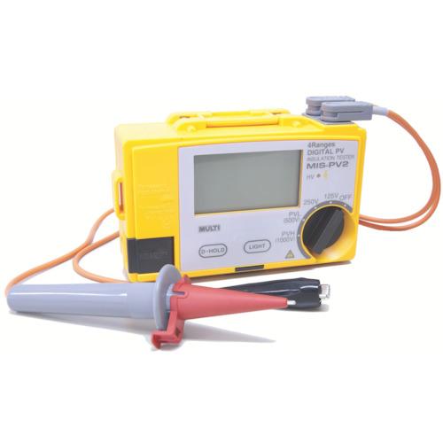『カード対応OK!』■〒マルチ計測器/マルチ【MIS-PV2】(7587538) 太陽電池パネル対応絶縁抵抗計 受注単位1