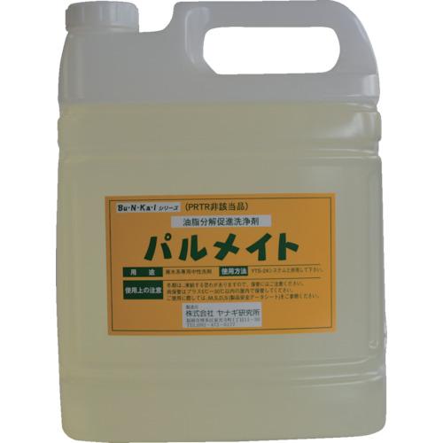 ■〒ヤナギ研究所/ヤナギ研究所【MST-100-5L】(8550165)油脂分解促進剤 パルメイト 5L 受注単位4