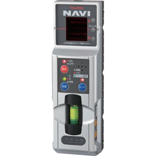 ■〒TJMデザイン/タジマ【NAVI-RCV3】(8252620)NAVI レーザーレシーバー3 受注単位1