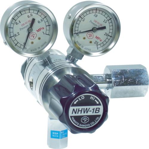 『カード対応OK!』■〒ヤマト産業(株)/ヤマト 【NHW1BTRCCH4】(4344791)分析機用フィン付二段圧力調整器 NHW-1B 受注単位1
