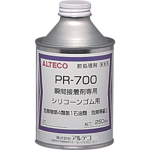 ■〒アルテコ/アルテコ【PR700-250ML】(8552860)瞬間接着剤用前処理剤 PR700 250ml 受注単位10