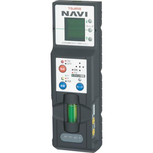 『カード対応OK!』■〒TJMデザイン/タジマ【RCV-GNAVI】(7617950) グリーンレーザーレシーバーNAVI 受注単位1