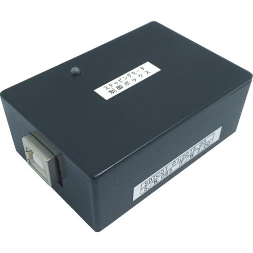 ■〒アイカムス・ラボ/ICOMES【SDIC01-01】(8552892)ステッピングモータドライバーキット(USB5V)受注単位1