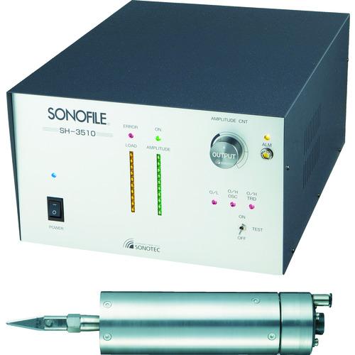 『カード対応OK!』##∀■〒ソノテック/SONOTEC【SH-3510.SF-8500RR】(7606516) SONOFILE 超音波カッター 受注単位1