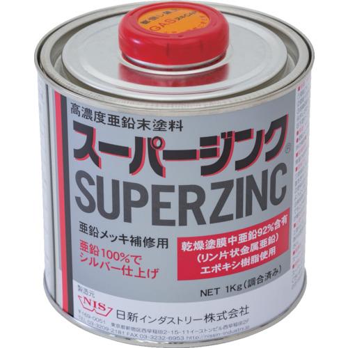 ■〒日新インダストリー/NIS【SP002】(8550824)スーパージンク 1Kg 受注単位12
