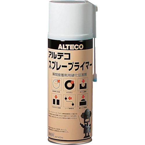 ■〒アルテコ/アルテコ【SPRAYPRIMER-420】(8552858)瞬間接着剤用硬化促進剤 スプレープライマー 420ml 受注単位12