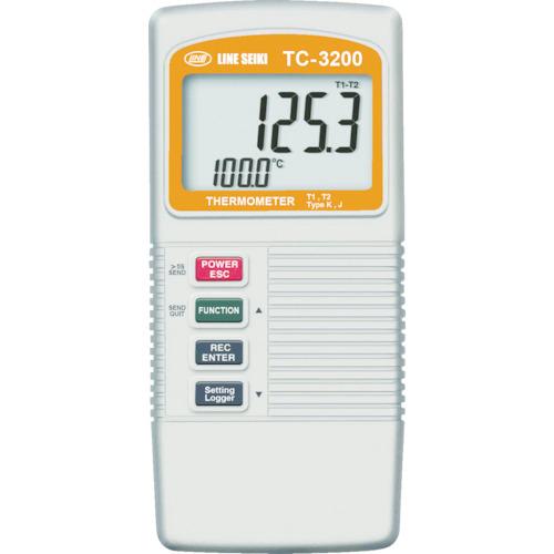 『カード対応OK!』■〒ライン精機(株)/ライン精機【TC-3200】(4855281)デジタル温度計 受注単位1