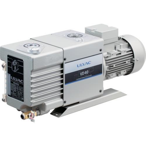 ■〒アルバック販売/ULVAC 販売ポンプ【VD40C】(7813651) ULVAC 油回転真空ポンプ VD40C 発注単位1