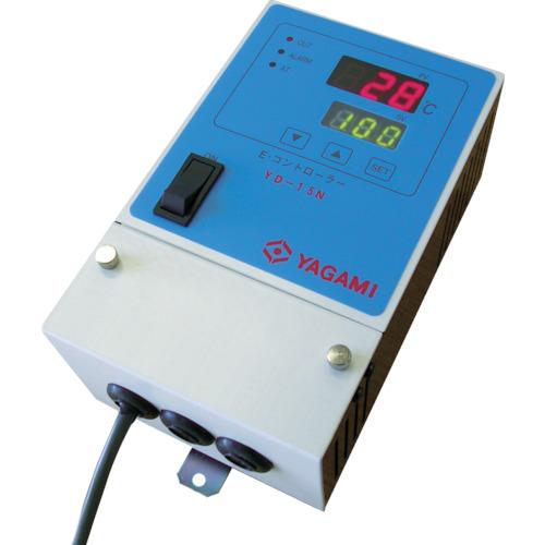 『カード対応OK!』■〒ヤガミ【YD-15N】(7622881) デジタル温度調節器 受注単位1