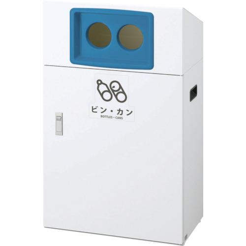 ###■〒山崎産業/コンドル 清掃用品【YW-402L-ID】(8283431) コンドル リサイクルボックス YO-50(BL)ビン・カン 発注単位1