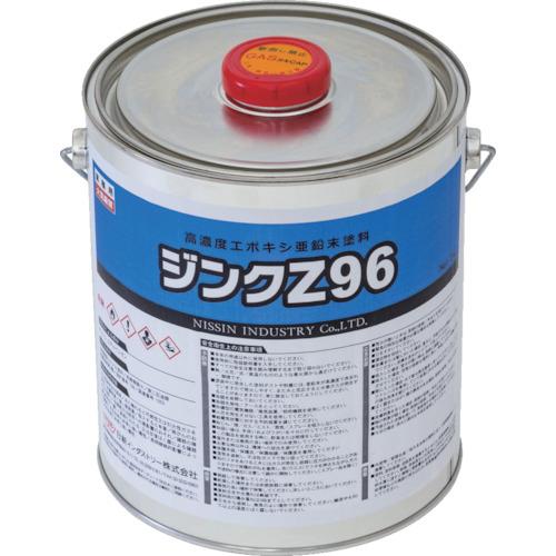 ■〒日新インダストリー/NIS【ZN003】(8550833)ジンクZ96 5Kg 受注単位2