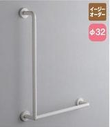 『カード対応OK!』TOTO浴室用手すり【TS134GLMY7】(セーフティタイプ)Lタイプ(前出寸法120mm)