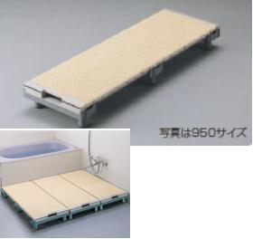 『カード対応OK!』###TOTO【EWB474】 浴室すのこ(カラリ床)300幅ユニット 1250サイズ