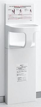 ∠《あす楽》◆15時迄出荷OK!TOTO バリアフリー器具【YKA15R】ベビーチェア (旧品番 YKA15)