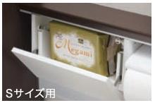 『カード対応OK!』TOTO 手元収納【UGA486A #NW1】Sサイズ用