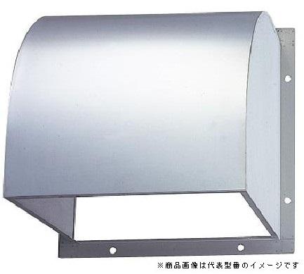 ‡‡‡東芝 換気扇部材【C-60SDP2】 有圧換気扇用防火ダンパー付ウェザーカバー ステンレス製