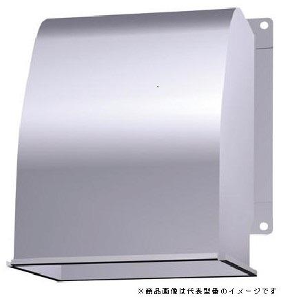 東芝 換気扇部材【C-35SDPU】 有圧換気扇用防火ダンバー付給排気形ウェザーカバー ステンレス製