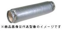 東芝 換気扇部材【DV-20SP2】 消音ダクト