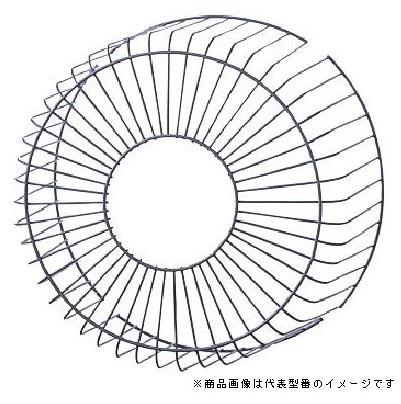 東芝 換気扇部材【GU-50SF】 有圧換気扇ステンレス形用保護ガード ステンレス製 50cm用 高耐食形用