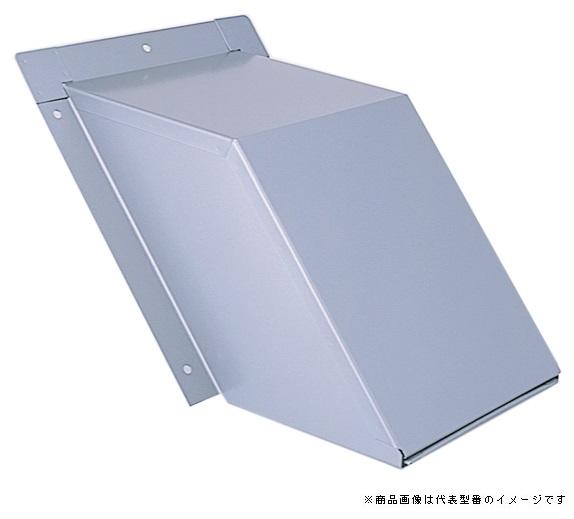 『カード対応OK!』西邦工業【KHD200S】金網型3メッシュ・防火ダンパー付外壁用ステンレス製換気口・セットバックフード