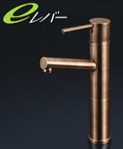 KVK 洗面化粧室【KM7041ECLS】シングルレバー式混合栓ロングボディ