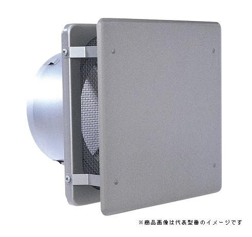 『カード対応OK!』西邦工業【KNBD250SC】角金網型10メッシュ・フラットカバー付・防火ダンパー付外壁用ステンレス製換気口・フラットカバー付換気口