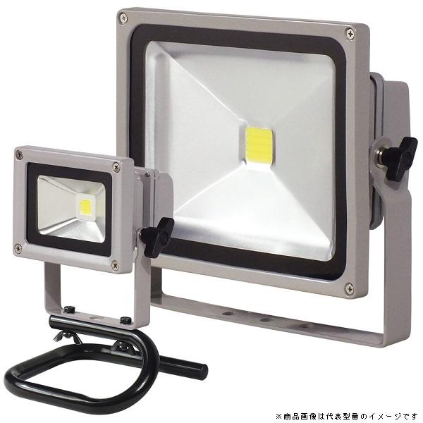 『カード対応OK!』■R.日動工業【LPR-S10LW-3M】LED作業灯三脚2灯式10W