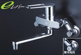 《あす楽》◆15時迄出荷OK!KVK キッチン【MSK110KET】シングルレバー式混合栓