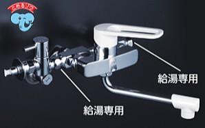 KVK キッチン【MSK110KZYB】シングルレバー式混合栓 ※寒冷地用