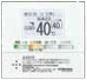 コロナ 石油給湯器 部材【RSK-AG470FMX】増設リモコン 2芯リモコンコード8m付