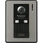 『カード対応OK!』∬∬パナソニック 【VL-V570L-S】カメラ玄関子機 露出型