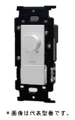 β神保電器 配線器具【NKW-RPWM2S0PW】NK シリーズ NKWライトコントロール PWM制御方式(2ch)埋込ライトコントロール (ピュアホワイト)