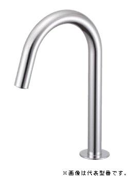三栄水栓/SANEI 水栓金具【EY40-13】立水栓(タッチ式)