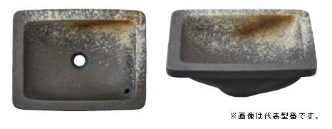 >三栄水栓/SANEI 洗面・洗髪用【HW2024-006】利楽 洗面器(埋込型・オーバーフロー) 黄昏 容量 約4.5L
