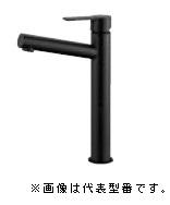 ≧三栄水栓/SANEI 水栓金具【K4750NK-2T-MDP-13】シングルワンホール洗面混合栓 ポップアップなし・ゴム栓なし マットブラック 寒冷地用