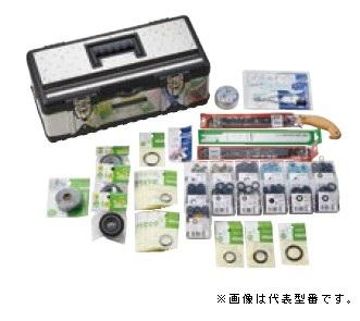 三栄水栓/SANEI 水栓金具【R820S】水まわり修繕セット
