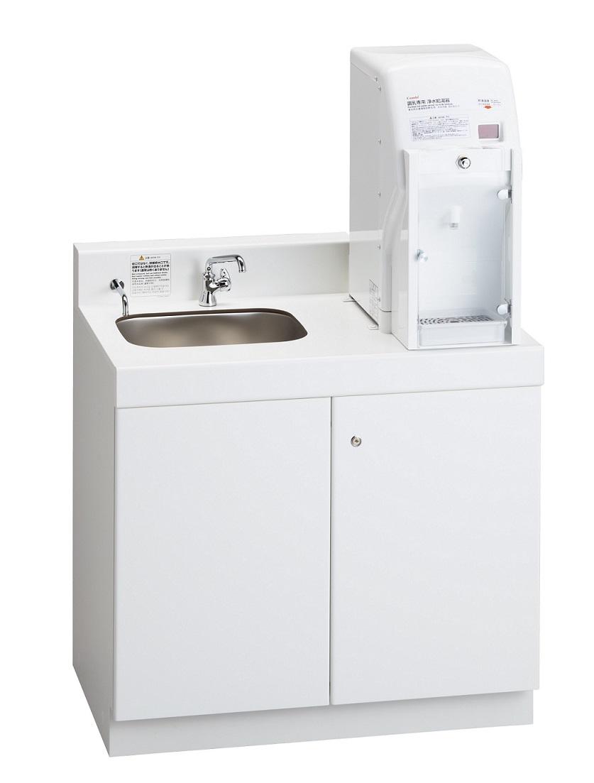 ###≧リラインス シンク【CH22-3】調乳用温水器(シンク一体型)70℃対応の調乳専用浄水・温水