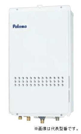 ###ψパロマ【FH-2010ZABL】ガスふろ給湯器 高温水供給タイプ PS扉内後方排気延長型 20号