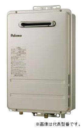 ###ψパロマ【PH-1015AW】ガス給湯器 コンパクトオートストップタイプ 壁掛型・PS標準設置型 10号