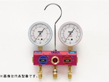 ЯイチネンTASCO/タスコ【TA122G-1】R410A R32用 ボールバルブ式ゲージマニホールドキット