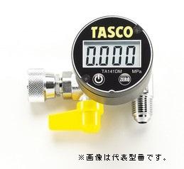 ЯイチネンTASCO/タスコ【TA142MD】デジタルミニ真空ゲージキット