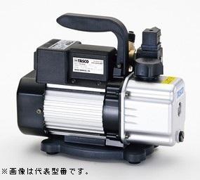 ЯイチネンTASCO/タスコ【TA150RB】高性能ツーステージ真空ポンプ
