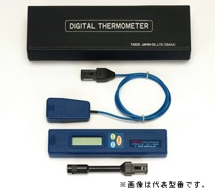ЯイチネンTASCO/タスコ【TA410AB】デジタル温度計標準セット