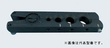 ЯイチネンTASCO/タスコ【TA550A-1】アルミクランプバー