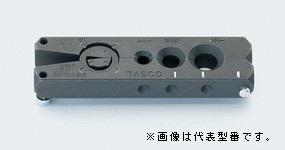 ЯイチネンTASCO/タスコ【TA550G-1】ショートサイズクランプバー