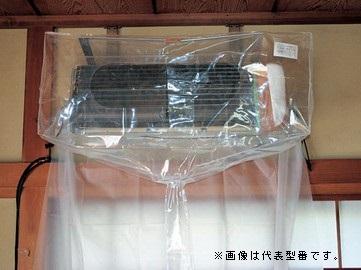 ЯイチネンTASCO/タスコ【TA918A-2】業務用壁掛用シート