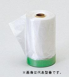 ЯイチネンTASCO/タスコ【TA976MA-110】マスキングテープ建築用